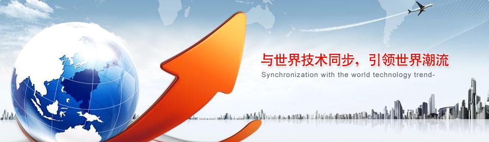 龙微科技有限公司——最好的电路板抄板/芯片解密服务提供商