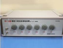 精密电容箱之电路板抄板及软硬件开发